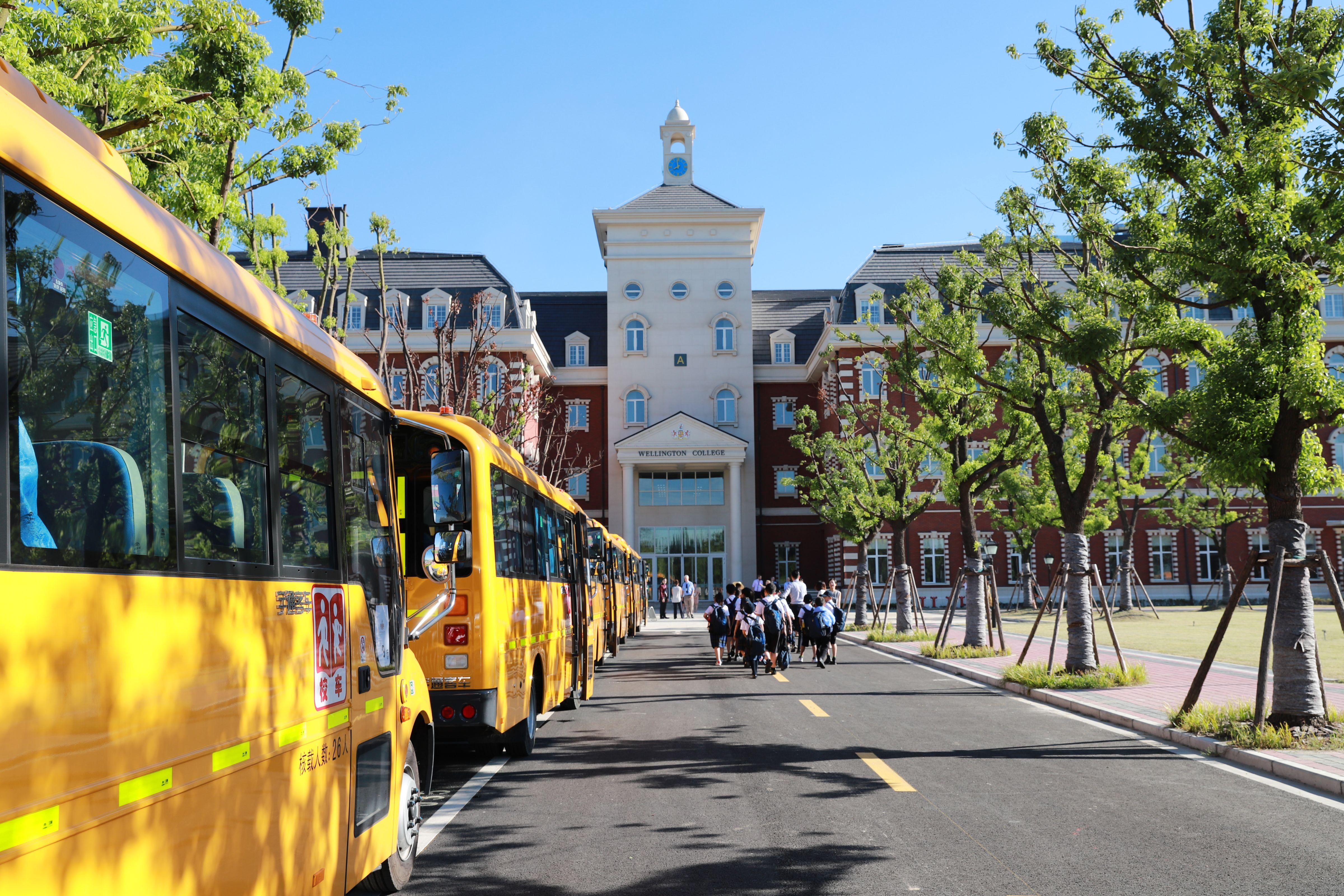 360 Campus Tour
