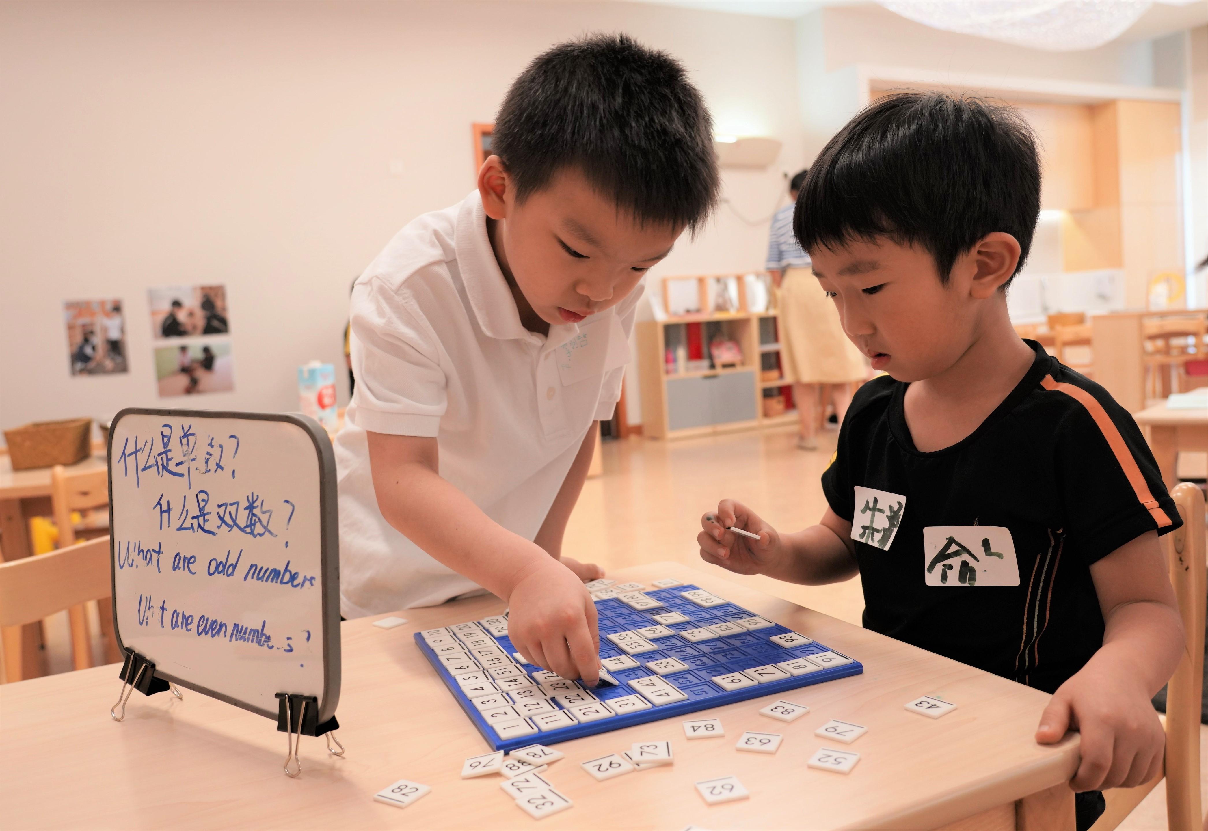 2021-2022学年杭州惠立幼儿园招生简章