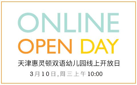 3.10 Open Day | Understanding a Bilingual Curriculum