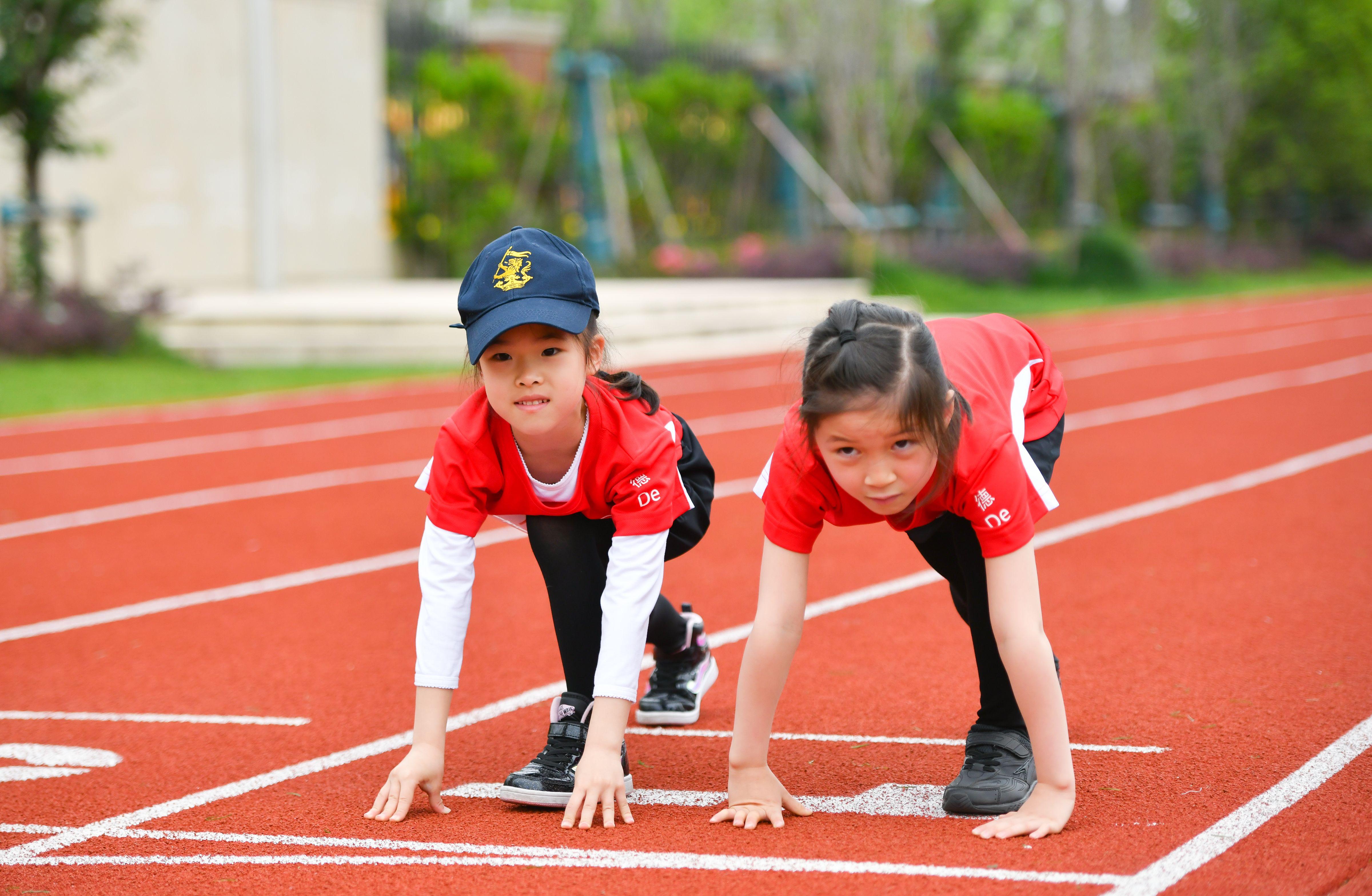 上海民办小学体育课程