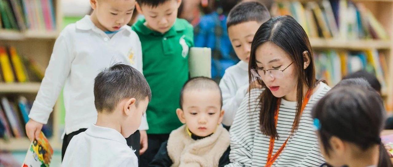 走进惠灵顿课堂 | 幼儿园的阅读课程