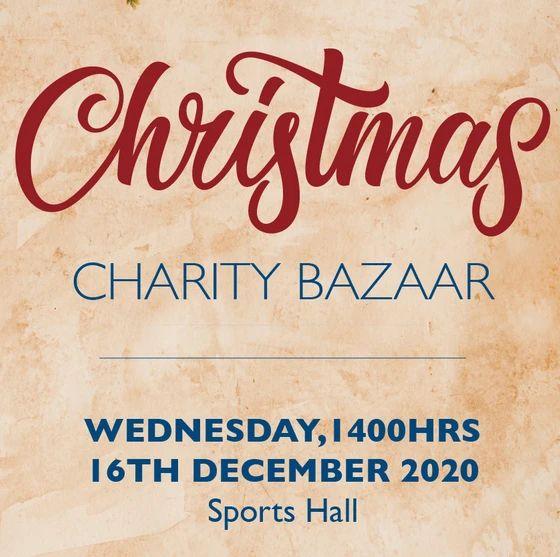 活动预告 | 12月16日慈善圣诞市集